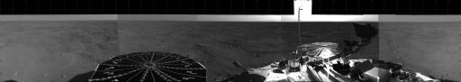 Phoenix' first panoramic view of its landing site